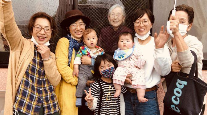 4 generations of Fujii family women & Ichiro