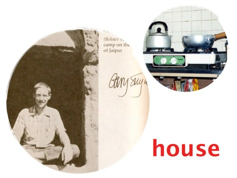 Inspire Japan Stories 2: House