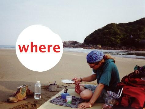 Inspire Japan Stories 13: Where