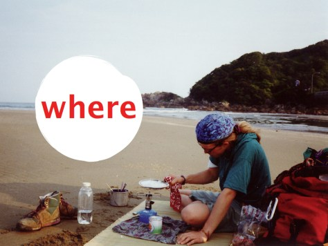 Inspire Japan Stories 13: Where