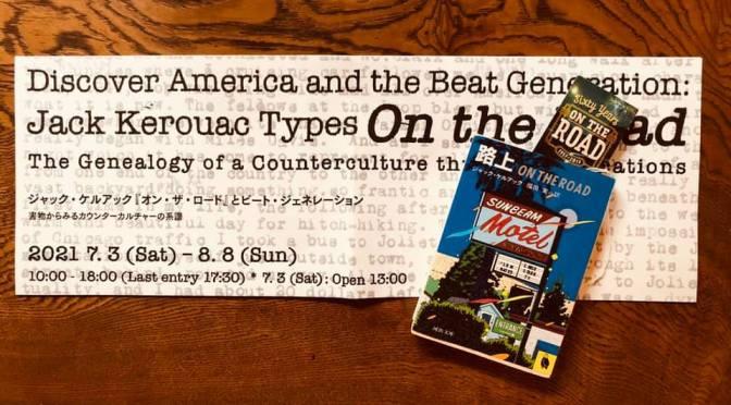 Jack Kerouac Exhibit in Kobe: books, typewriters, vibes