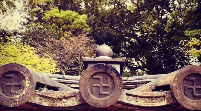 Snaps: Korakuen Gardens (Mother's Day out)