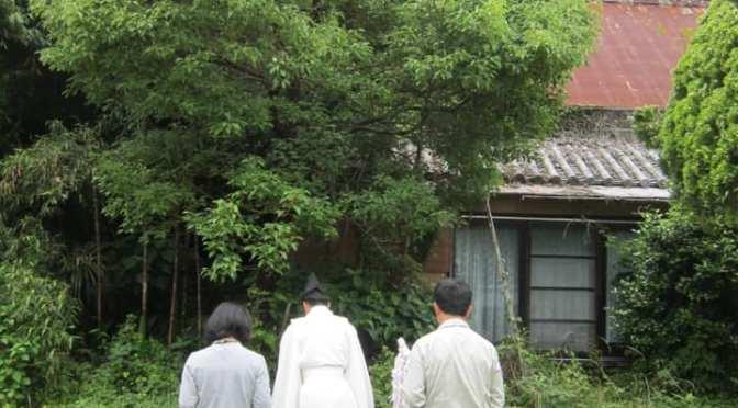 Abode: Tsuchida Cottage (*old* street view)