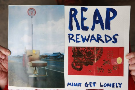 Might Get Lonely - Reap Rewards