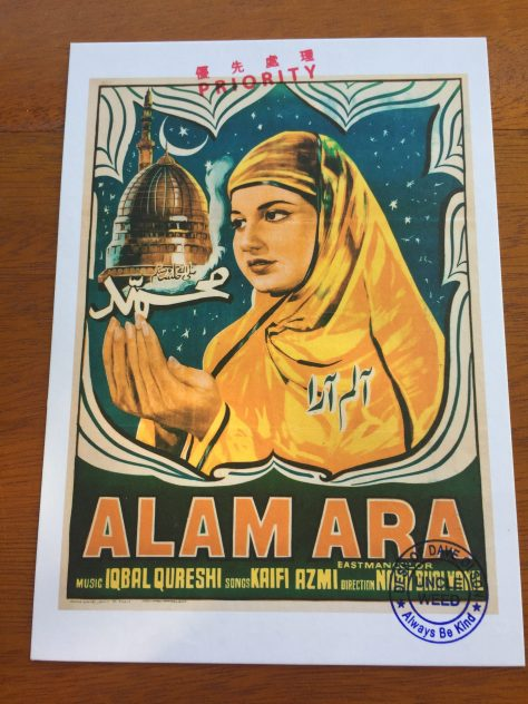 postcards-sri-lanka-front-sticknobills-29