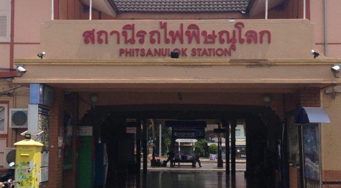 Phitsanulok Field notes: coffee, noodles, tuk-tuks, kings etc