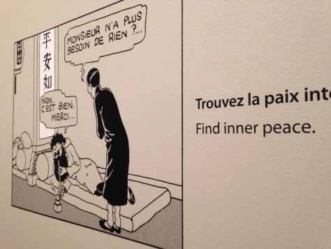 "Translations of the Chinese characters ""wall art"" from a panel in The Blue Lotus  – Hergé / Tintin artifacts in Québec City"