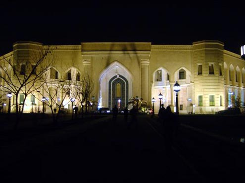 Al Faw Palace at Night