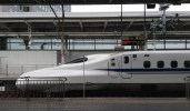 "Shinkansen, the ""bullet train"""