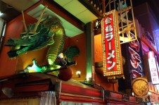 The ramen shops all had dragons bursting out at you. So cool!