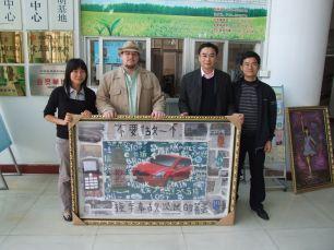 2010 Jiangmen Disabled Hospital2