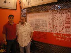2011 TanHuYi Exhibit8
