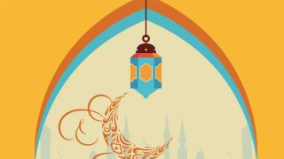 Şehru'l-Kur'an-Ramazan-önizleme