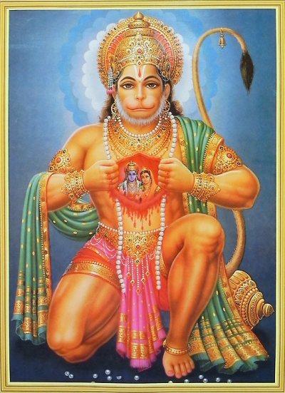 hanuman-poster-DM29_l