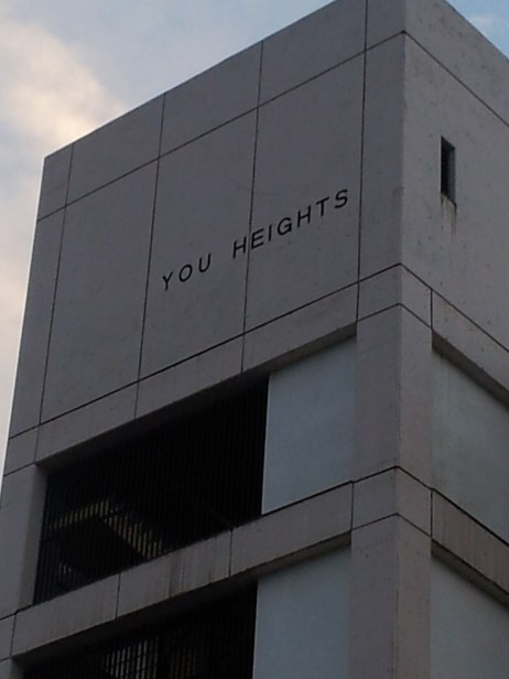 The words 'You Heights' written on a building in Kanazawa