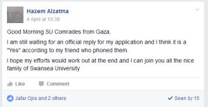 university scholarship intention