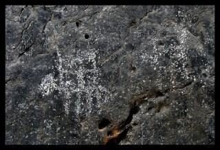 Rock-Art--1-Mar.-2012