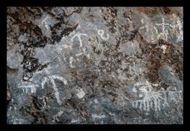 Rock art near Qabil 5