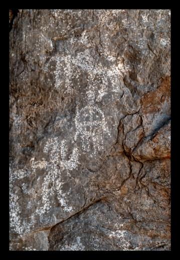 Rock art near Qabil 7
