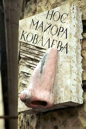 """Monumento em homenagem ao conto """"O Nariz"""", de Gogol (Foto: Reprodução)"""