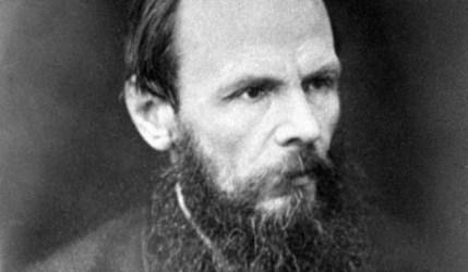 Ðóññêèé ïèñàòåëü Ôåäîð Ìèõàéëîâè÷ Äîñòîåâñêèé (1821-1881 ã. ã.).