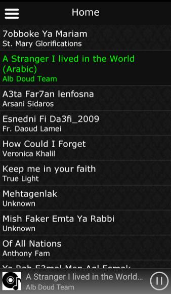 marenhoos_screenshot_2