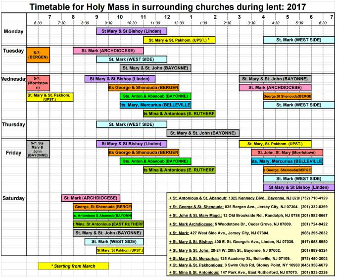2017 Local Lenten Liturgy Schedule