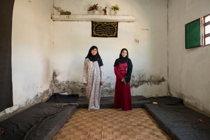 Reem and Noor - Dreaming of Syria