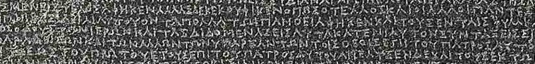 Rosetta Stone