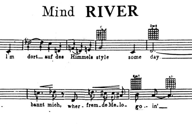 MInd River 2