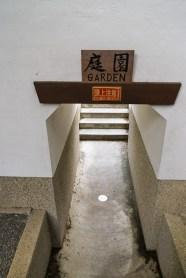 L'entrée du jardin!