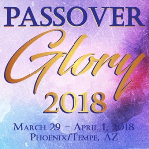 2018–Passover-Product-Image