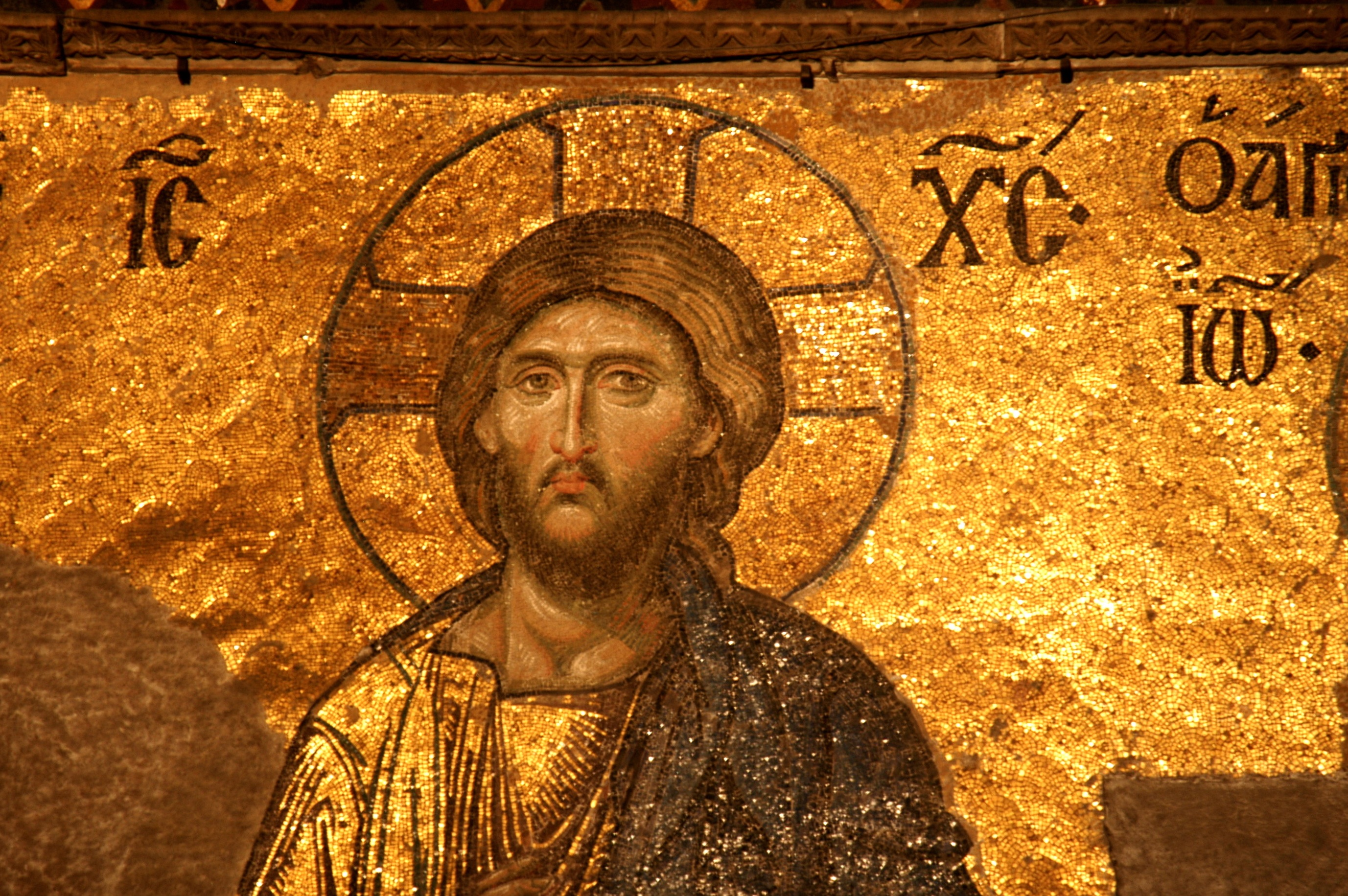 Mosaic From Hagia Sophia Istanbul Equipped For Life David Horner Raleigh Nc