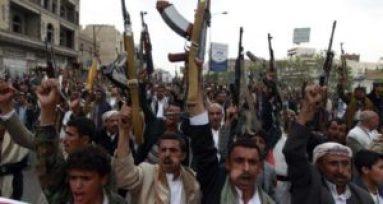 Gay pride yéménite