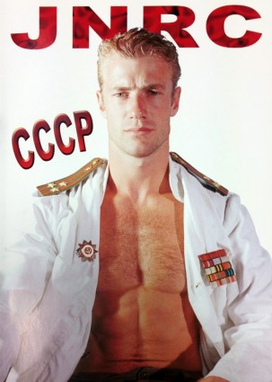 JNRC - CCCP