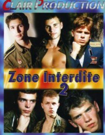 JNRC Zone interdite