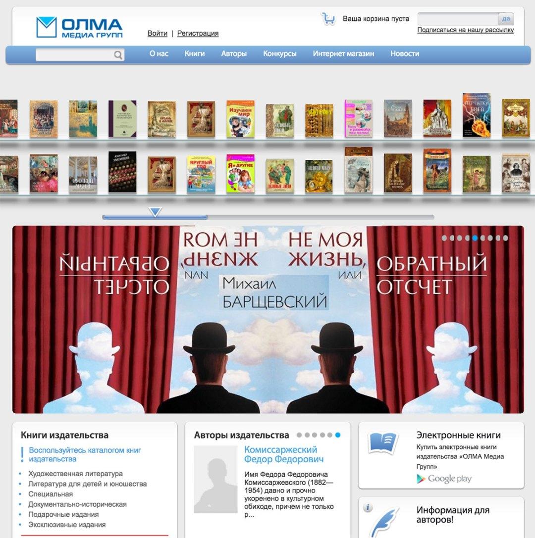 Olma Publishing