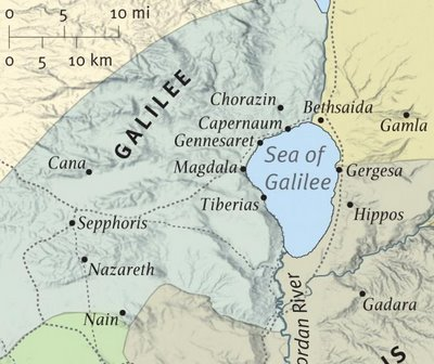 The Galilee