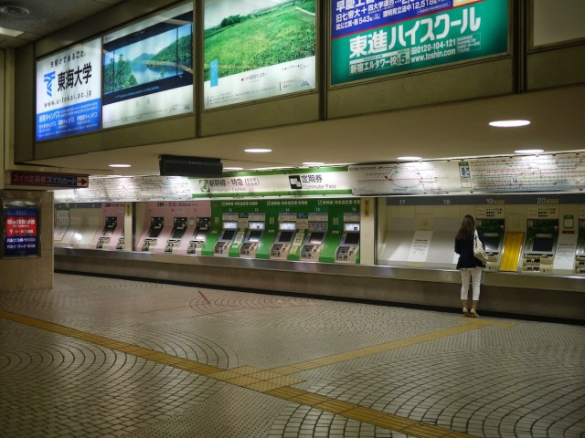 Early morning at Shinjuku Station (2014).