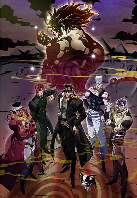 Image result for david production