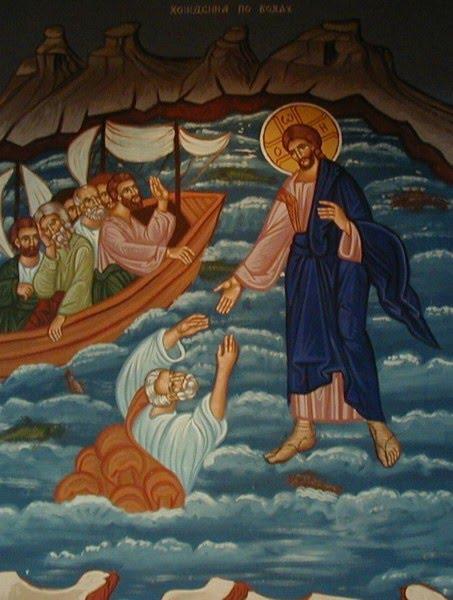 Petrus på djupt vatten