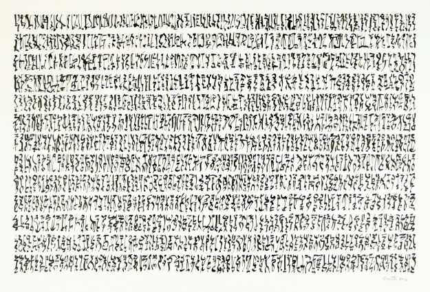 """The Instruction of Prophesy"" asemic drawing Indian Ink on paper by David Smith"