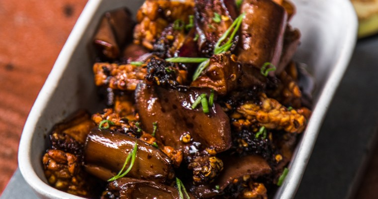Tempeh and Terung (Eggplant) in Sweet Soy and Chili Sauce