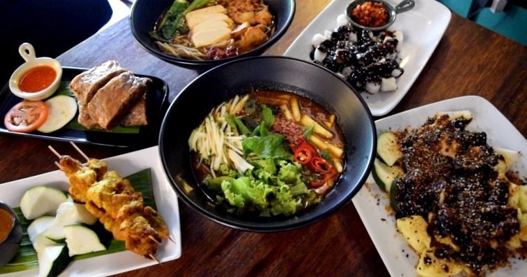 Cafe Scouting: Pǐnxīn Vegan Cuisine