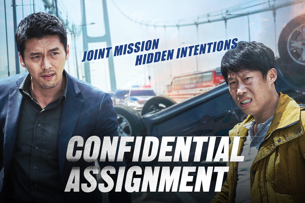 DOWNLOAD MOVIE: Confidential Assignment (2017) [Korean]
