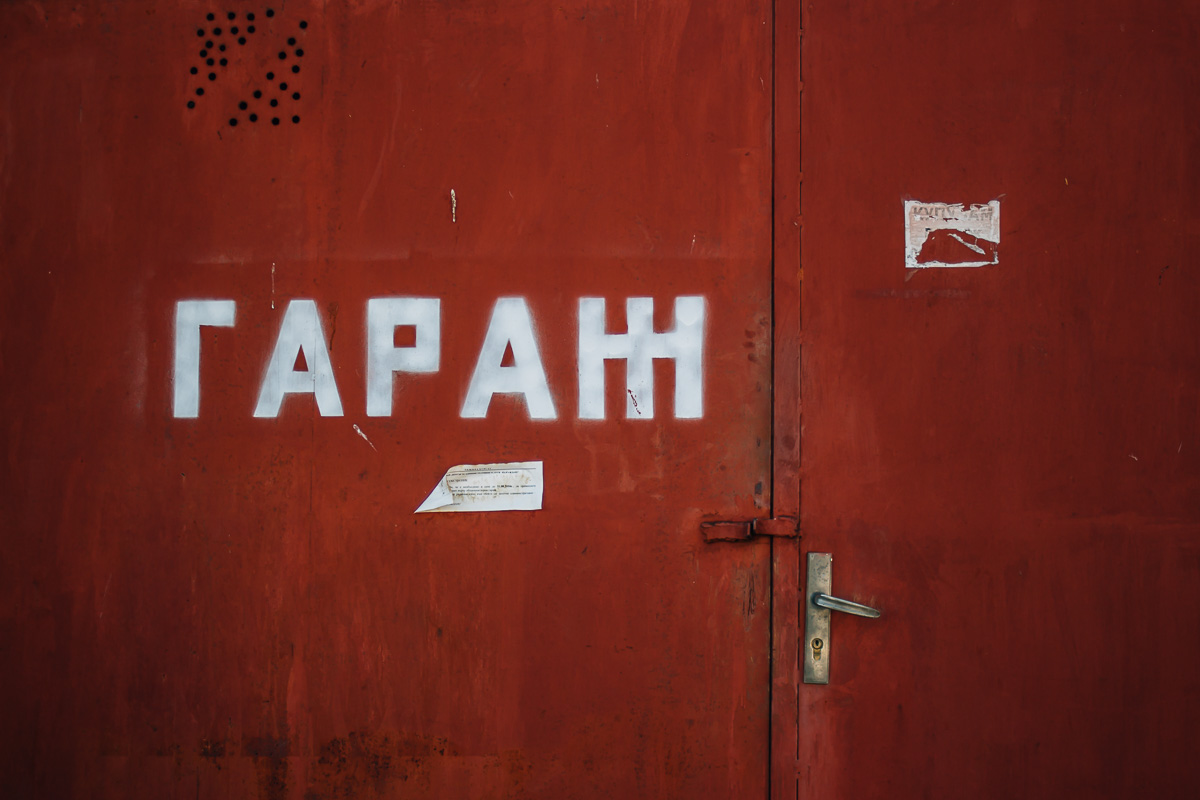 Red garage door with white letters