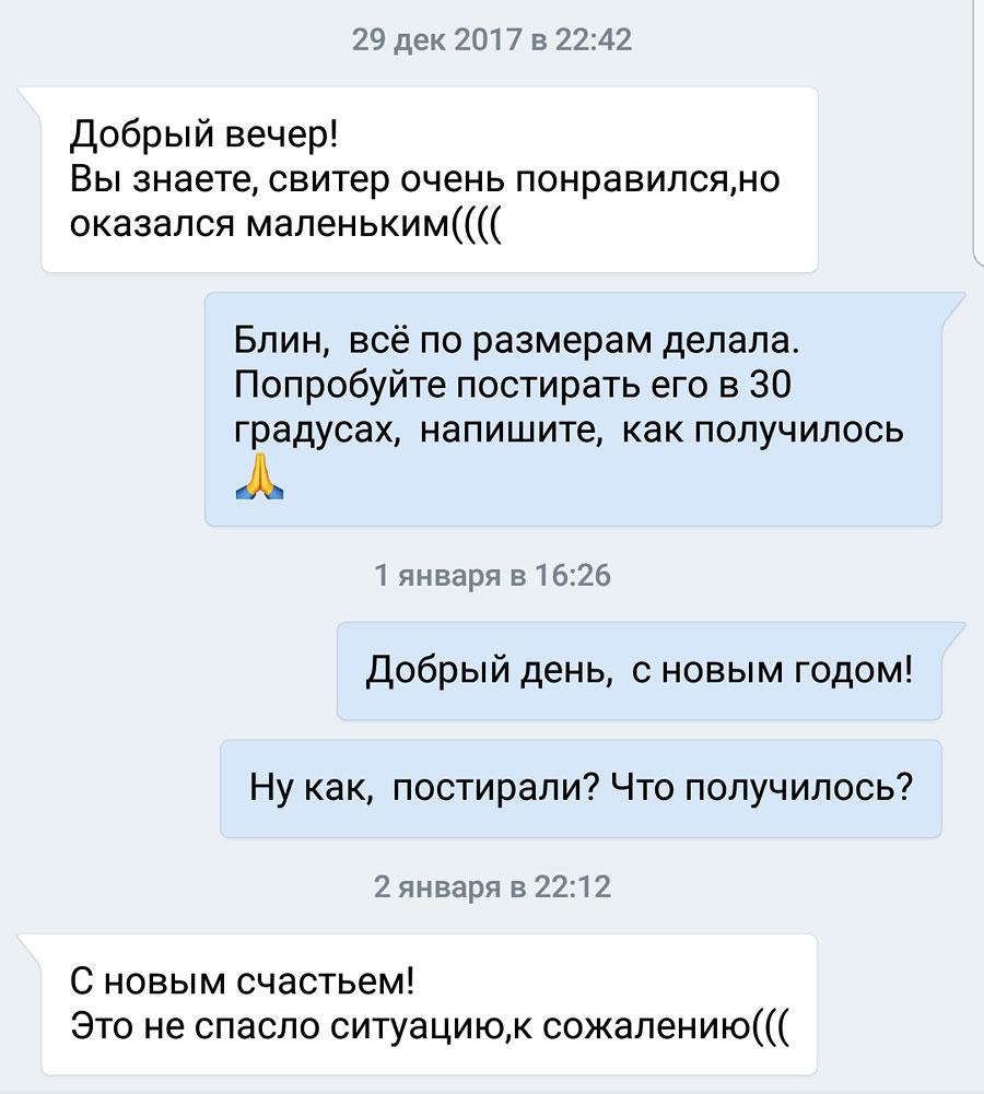 отзывы о работе давлета.ру