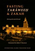 Zakah & Sadaqah / Charity Archives - Da'wah Books