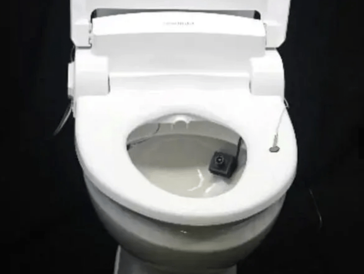 NOW A SMART TOILET THAT REALIZES YOU BUTT