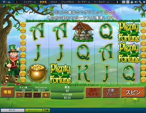 オンラインカジノの相性2